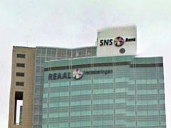 'Toch steun grootbanken mogelijk voor SNS Reaal'