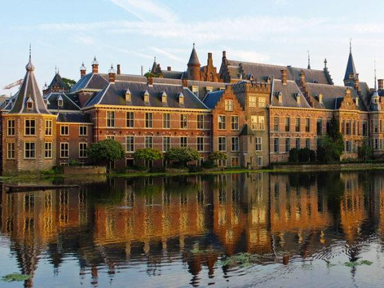 Definitief ontwerp Binnenhof pas in mei 2020