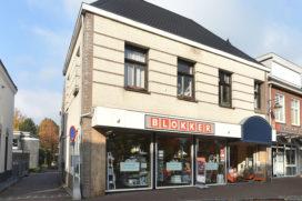 Poolse delicatessenzaak in voormalige Blokker