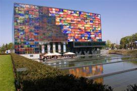 Hilversum plant Media Park Campus