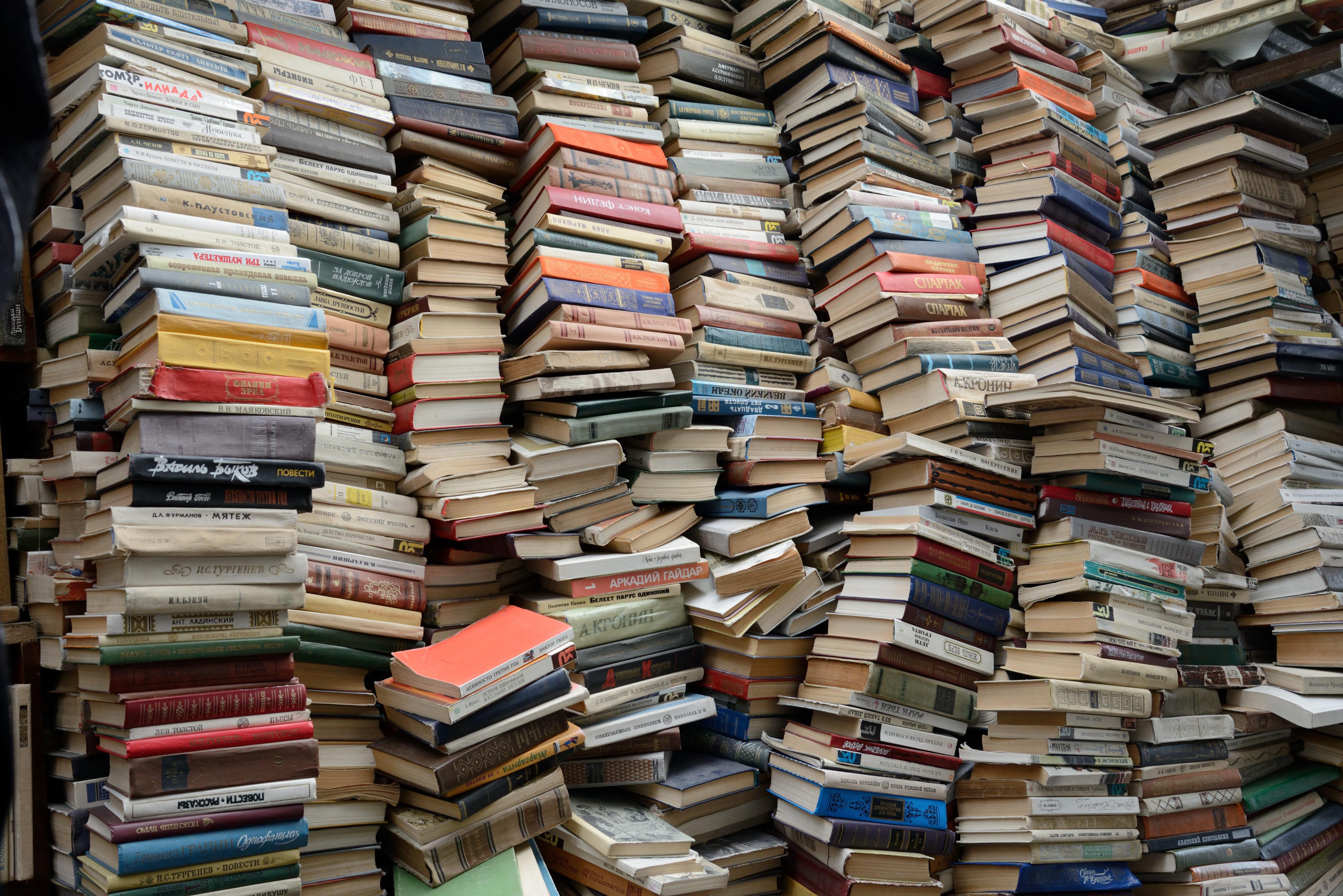 vacature boekhandel utrecht