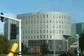 KvK verkoopt kantoorgebouw Eindhoven