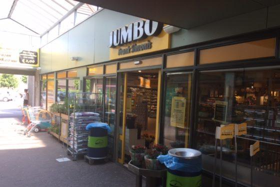 Particulier koopt Jumbo in Maarheeze
