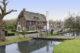S gravenweg 399 rotterdam 80x53