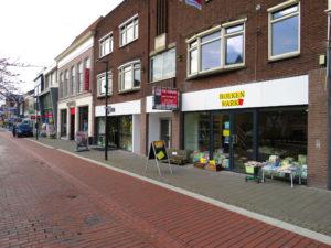 Hoofdstraat 172 in Hoogeveen